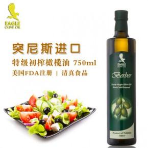 进口特级初榨橄榄油750ml  食用油 清真食品 FDA注册