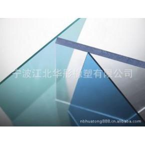 pc板 抗老化PC板 pc板加工 透明PC板材