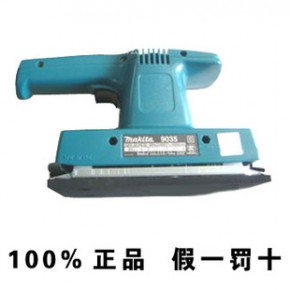 日本进口牧田 Makita 9035平板砂光机160W砂纸机