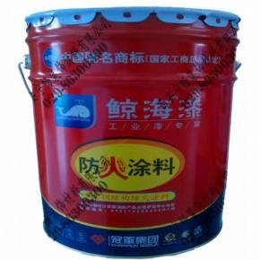 西安鲸海钢结构超薄型防火涂料厂290元/桶/20kg