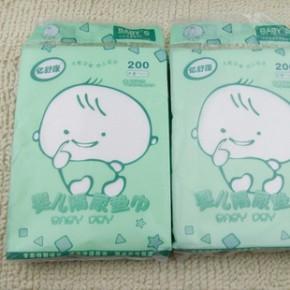 宠乐 亿舒康 婴儿隔尿垫巾 200片装 隔尿巾 隔层纸巾