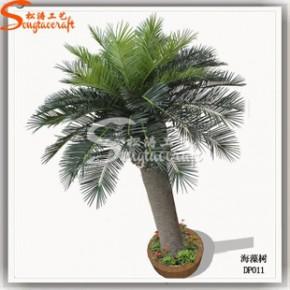 环保仿真树 加拿利海枣树 树脂原材料植物