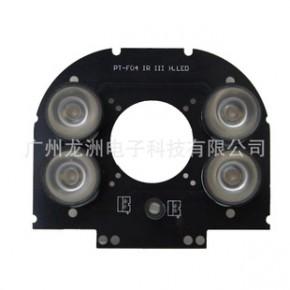 第三代点阵红外线监控摄像机护罩型外壳4灯专用红外阵列灯板