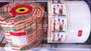 东华原三延通用中药煎药机包装袋液体包装复合材料9KG10cm,11cm
