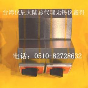 本月特价商品优质V型磁座 磁性V型座 ECE-510