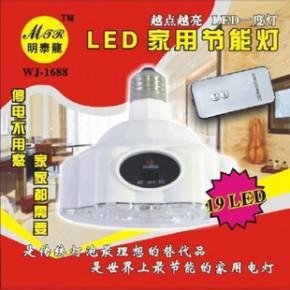 LED神灯 停电宝 家用节能灯 一度神灯