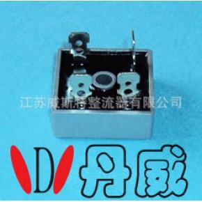 QL单相桥式整流器QL5A-35A品牌厂家 质量放心