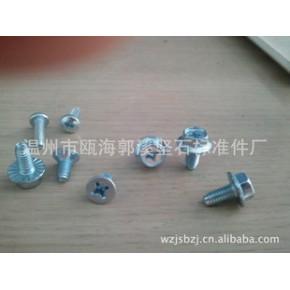 供应三角盘头自攻锁紧螺钉 锁紧螺丝GB6560-1986.GB6561-1986