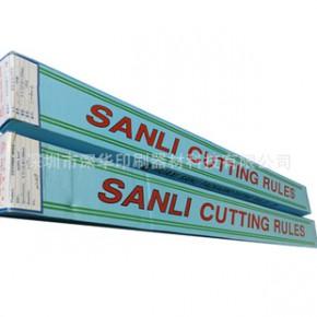 用于印刷及纸品厂啤盒用,刀口锋利,国产三利模切刀