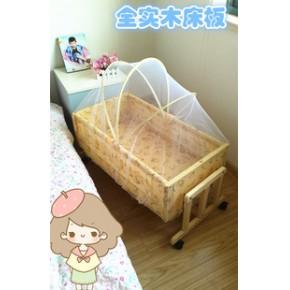 婴儿小床BB小童床工字摇篮床送蚊帐脚轮可定制礼品