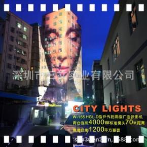 Ts 新媒体广告投影灯 楼面巨幅投影广告 诚招新疆代理加盟