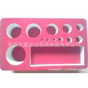 (鑫业达)供应EVA盒 EVA垫 EVA冲压成型 EVA内衬 EVA包装盒