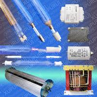 旭普瑞牌印刷uv灯管 光固化机 干燥烘干照射uv灯 光盘灯