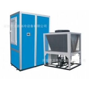 水冷式低温冷冻机,螺杆式低温冷冻机,低温冷水机,风冷低温冷水机