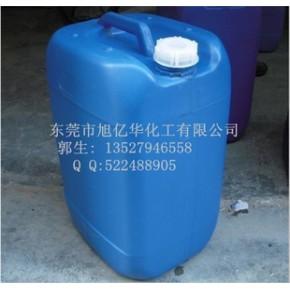炭黑分散剂XH-9008分散剂