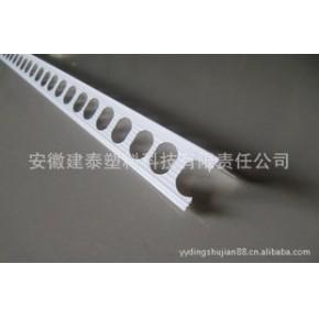 PVC护角条   墙角 阴角线条    墙角阳角护角线条 PVC管材