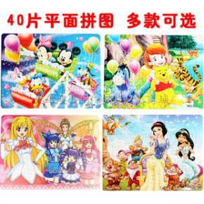 特价40片系列儿童益智拼卡通动漫纸质平面拼图 多款混发