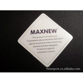 银离子抗菌剂 NAXNEW