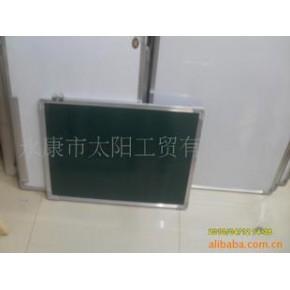 金天翔厂家直供学校 教学特硬镀锌板磁性绿板 黑板白板120x300