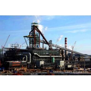 高炉/208立方米/环保/节能