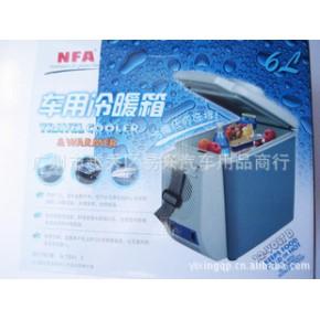 汽车车载冰箱,迷你冷暖箱,便携式车用冷暖箱,6L车用小冰箱,