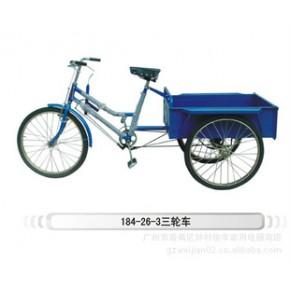 人力三轮车 载重300斤加厚黄圈车 老年人代步 拉货三轮自行车