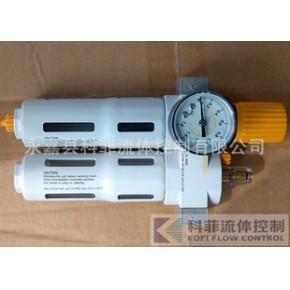 进口型压缩空气气源处理三联件