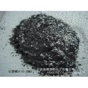 鳞片石墨 C 80-85  天然石墨  中碳石墨  目数可加工