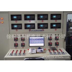徐州华衡供应LED-2000系列JS型集散式配料系统