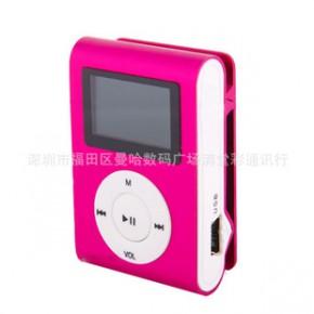 带屏插卡夹子MP3 同步歌词 插卡mp3 有屏夹子mp3 国产mp3播放器