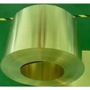 H62环保黄铜带 H65优质黄铜管