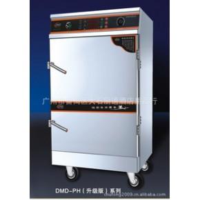 多美多 DMD-PH-12实用数码豪华型多功能电蒸饭柜