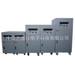 三相30KVA变频电源/三相30KW变频电源/30KVA可调稳压电源