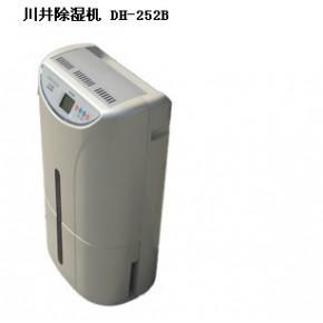 除湿机DH252BC 川井