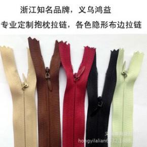靠垫拉链 3#隐形布边拉链 颜色齐全 可定制