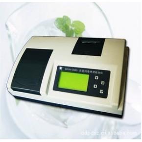 GDYN-308S 农药残毒快速检测仪  农残检测仪 农药残留检测仪
