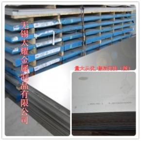 进口C276哈氏合金板、C276哈氏合金带、带材、钢带、带钢