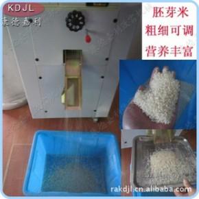 要健康!新型鲜米机 胚芽米机器 碾米机器 可调精细