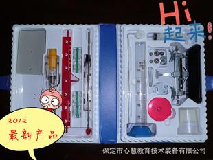 物理微型实验室/力学/2012新版/II型