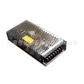 定做LED开关电源配件 五金冲压件 五金冲压厂 冲压件加工