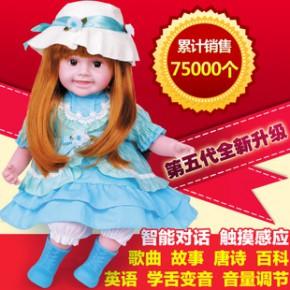 22寸智能觸摸仿真對話芭比洋娃娃 會說話的玩具公仔