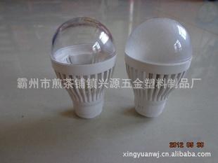 led球泡外壳  小功率1瓦3瓦灯壳 贴片直插两用
