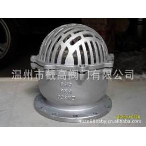 法兰底阀、H42W-16P不锈钢底阀/铸钢底阀、立式底阀、