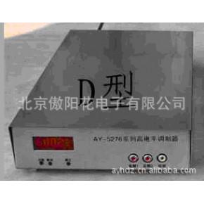 AYH-5276D高电平电视调制器 发射器