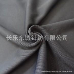 涤氨服装罗纹用布 弹力罗纹布2*2罗纹布