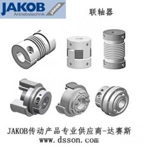 JAKOB 联轴器 JAKOB 安全联轴器波纹管联轴器