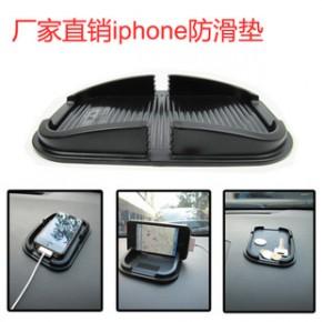 SD-1029经典爆款舜威苹果手机导航支架PU手机防滑垫支架
