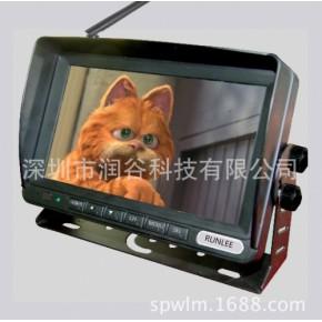 7寸航拍监视器 无线监视器 婴儿监视器