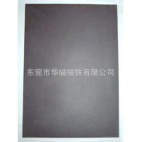 产销橡胶软磁铁同性异性背胶不背胶圆形 方形 条形 卷状等
