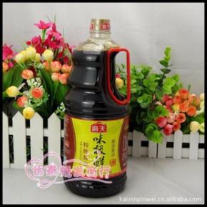 怡泰批发 海天味极鲜特级酱油 1.9L 1*6/件 整件130元